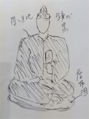 20190904_4